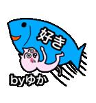 ゆか専用ユカのためのYUKAが使う猫スタンプ(個別スタンプ:12)