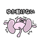 ゆか専用ユカのためのYUKAが使う猫スタンプ(個別スタンプ:29)