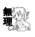 野暮髪少女(個別スタンプ:2)