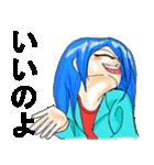 野暮髪少女(個別スタンプ:3)