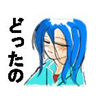 野暮髪少女(個別スタンプ:7)