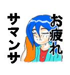野暮髪少女(個別スタンプ:9)