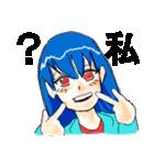 野暮髪少女(個別スタンプ:11)