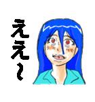 野暮髪少女(個別スタンプ:13)
