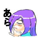野暮髪少女(個別スタンプ:16)