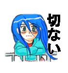 野暮髪少女(個別スタンプ:20)