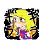 野暮髪少女(個別スタンプ:25)
