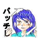 野暮髪少女(個別スタンプ:26)