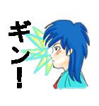 野暮髪少女(個別スタンプ:27)