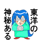 野暮髪少女(個別スタンプ:30)
