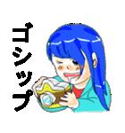 野暮髪少女(個別スタンプ:38)