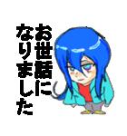 野暮髪少女(個別スタンプ:40)