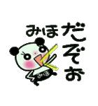 ちょ~便利!私のスタンプ!3
