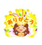 サンバでゴーゴー!!(個別スタンプ:3)