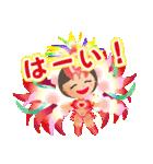 サンバでゴーゴー!!(個別スタンプ:5)