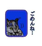 ピクチャートーク(個別スタンプ:04)