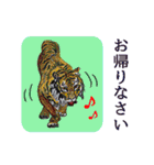 ピクチャートーク(個別スタンプ:07)