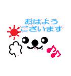 メッセージと顔!(個別スタンプ:01)