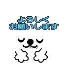 メッセージと顔!(個別スタンプ:03)