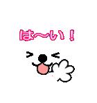 メッセージと顔!(個別スタンプ:05)