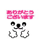 メッセージと顔!(個別スタンプ:06)