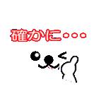 メッセージと顔!(個別スタンプ:07)