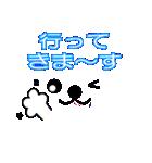 メッセージと顔!(個別スタンプ:08)