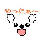 メッセージと顔!(個別スタンプ:09)