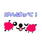 メッセージと顔!(個別スタンプ:14)