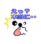 メッセージと顔!(個別スタンプ:35)