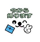 メッセージと顔!(個別スタンプ:36)