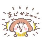 なつめーめ(個別スタンプ:01)