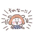 なつめーめ(個別スタンプ:03)