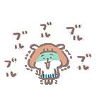 なつめーめ(個別スタンプ:05)