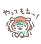 なつめーめ(個別スタンプ:08)
