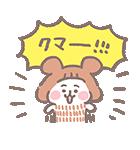 なつめーめ(個別スタンプ:30)