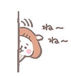 なつめーめ(個別スタンプ:35)