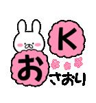 ★さおり★が使う専用スタンプ(個別スタンプ:01)