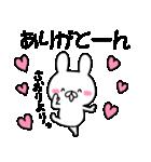 ★さおり★が使う専用スタンプ(個別スタンプ:06)