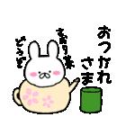 ★さおり★が使う専用スタンプ(個別スタンプ:07)