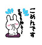 ★さおり★が使う専用スタンプ(個別スタンプ:08)
