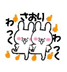 ★さおり★が使う専用スタンプ(個別スタンプ:09)