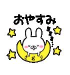 ★さおり★が使う専用スタンプ(個別スタンプ:12)