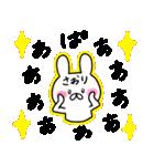 ★さおり★が使う専用スタンプ(個別スタンプ:14)
