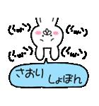 ★さおり★が使う専用スタンプ(個別スタンプ:19)
