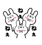 ★さおり★が使う専用スタンプ(個別スタンプ:22)