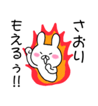 ★さおり★が使う専用スタンプ(個別スタンプ:25)