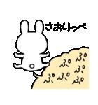 ★さおり★が使う専用スタンプ(個別スタンプ:28)