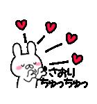 ★さおり★が使う専用スタンプ(個別スタンプ:31)