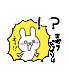 ★さおり★が使う専用スタンプ(個別スタンプ:33)